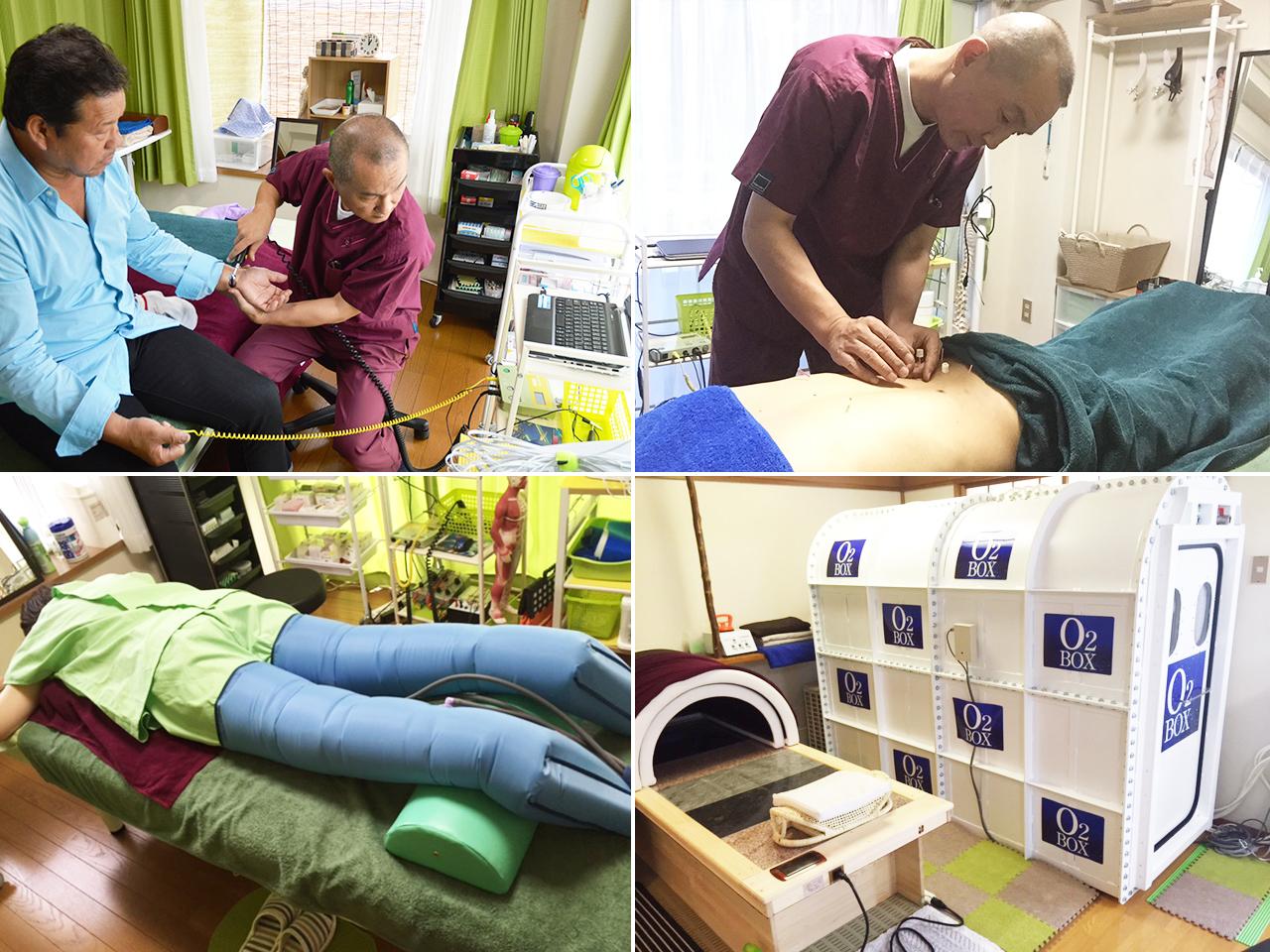 ユナイテッド治療院 治療院方法&設備